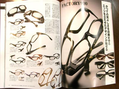 20101130meganecollection02