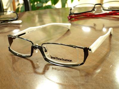 20110627rhudson19501