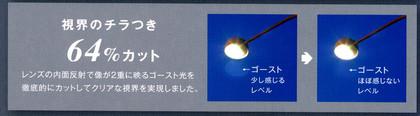 20121130seeclearbluepremium04