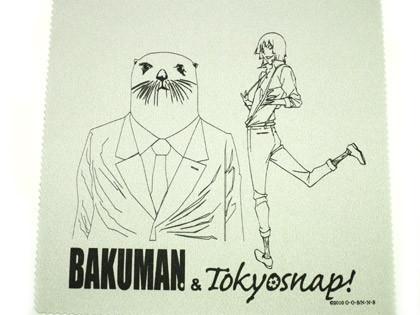 Kazuyahiramaru01