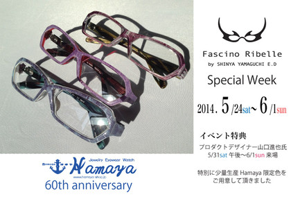 2014fascinoribellespecialweek_19