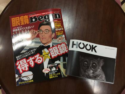 20141121meganebeginandhook