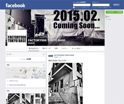 20141228factory900tokyobase