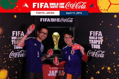 20140411worldcuptrophytour