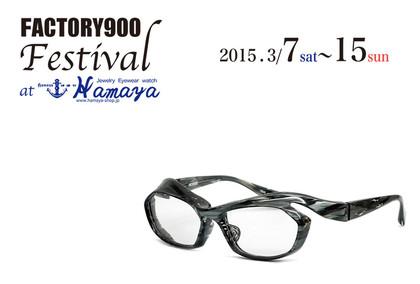 20150216factory900festival