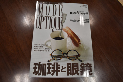 20150605modeoptique01