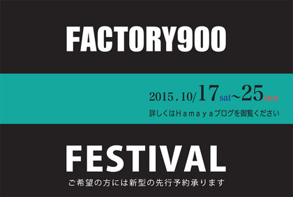 20151001festival