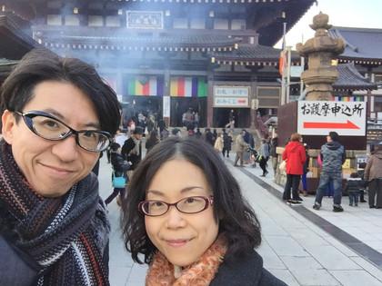 20150109kawasakidaishi