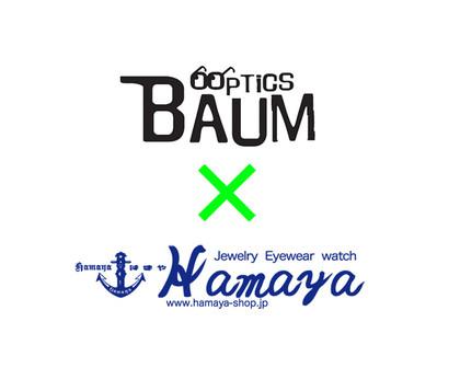 20150615baumxhamaya