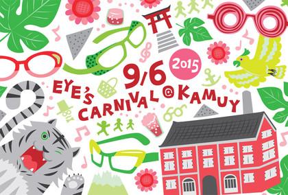 2015eyescarnival