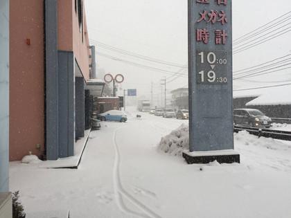 20160120yuki