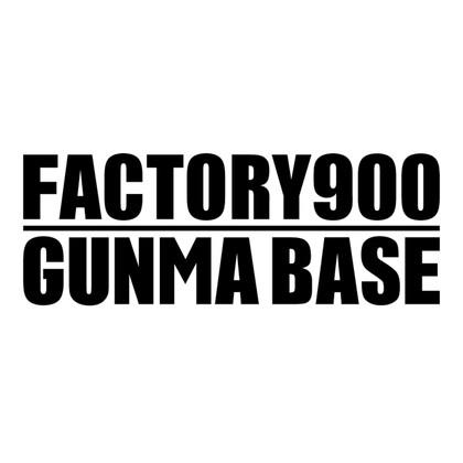 20160219factory900gunmabase