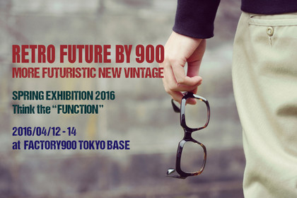 20160401factory900spring