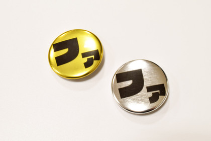 20160329goldandsilverbadge