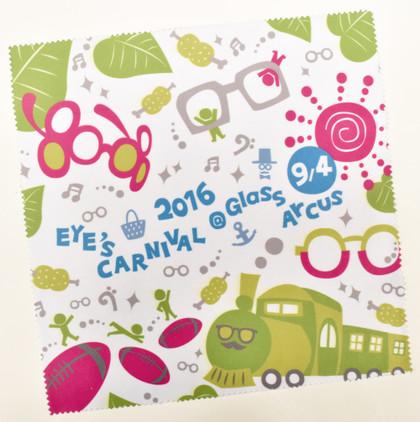 20160902eyescarnival2016atglassarcu
