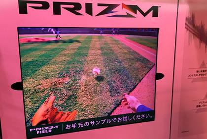 20161202prizmgolfbaseball_2