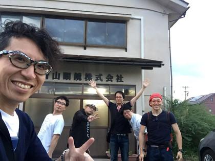 20160830aoyamagankyo02
