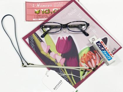 20170101meganefukubukuro201