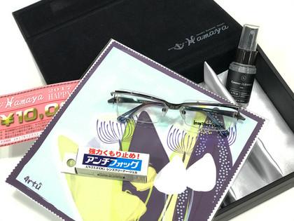 20170101meganefukubukuro301
