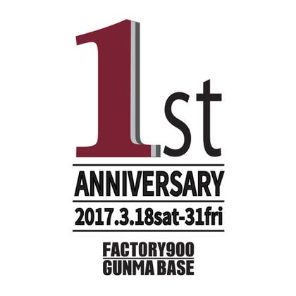 20170201gunmabase1stanniversary