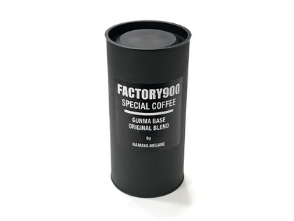 20170404factory900specialcoffeepack