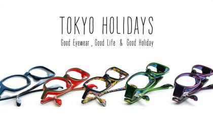 20170808tokyo_holidays