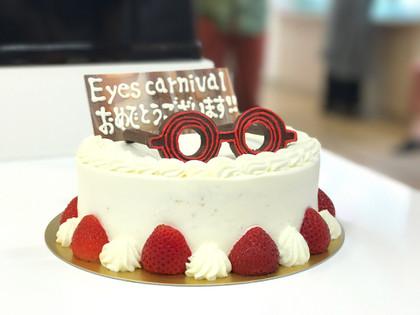 20170911eyes_carnival_cake