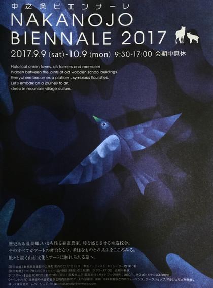 20170908biennale_panf
