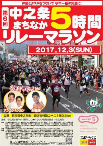 20171202machi5