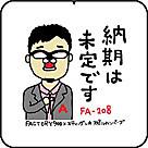 Linestamp_mr_aoyama