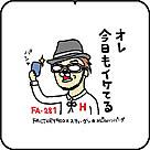Linestamp_mr_hasegawa