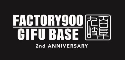 20180112gifu900_2nd