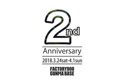 20180311_2nd_anniversary