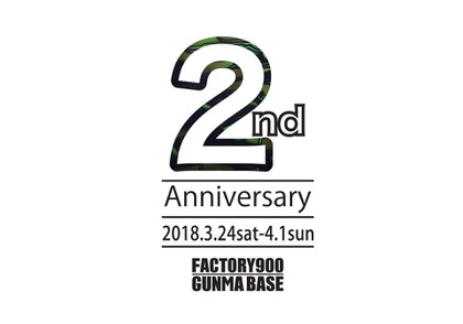 20180311_2nd_anniversary_8