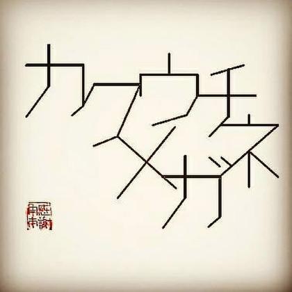 20180317kakuuchi_megane