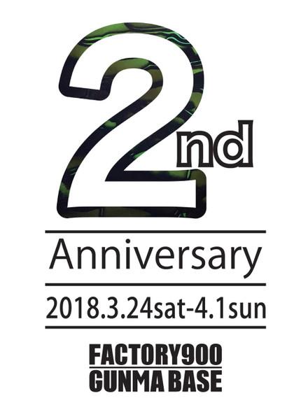 20180311gunma_base_2nd_anniversary