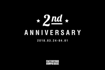 201803232nd_anniversary