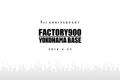 20180421yokohama_base