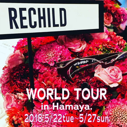 20180501rechild_world_tour