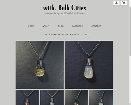 20180527_with_bulb_cities