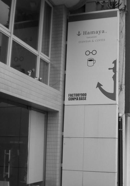 20180704hamaya_takasaki02