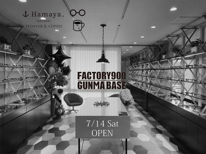 20180714hamaya_takasaki_open