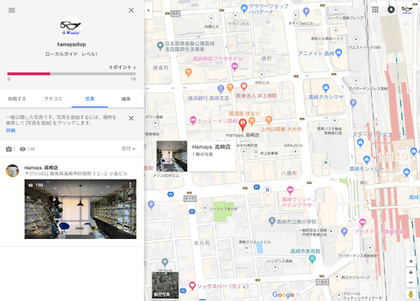 20180728google_map_takasaki