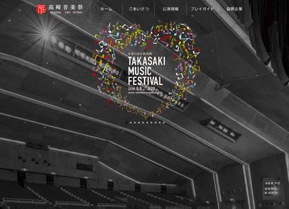 Takasaki_music_festival01