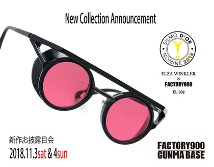20180925new_collection_announcement
