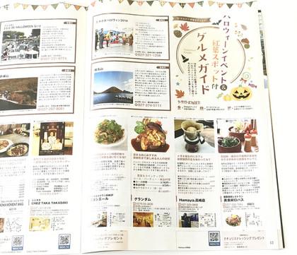 20180929takasakifurimo02