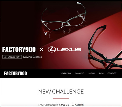 20181019factory900xlexus