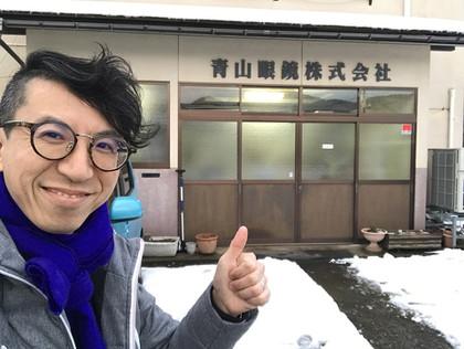 20180111aoyamagankyou_2