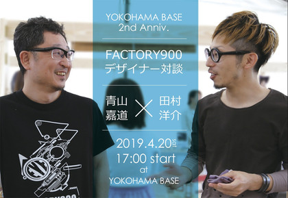 20190416yokohama_base