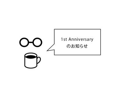 20190618_1st_anniversary